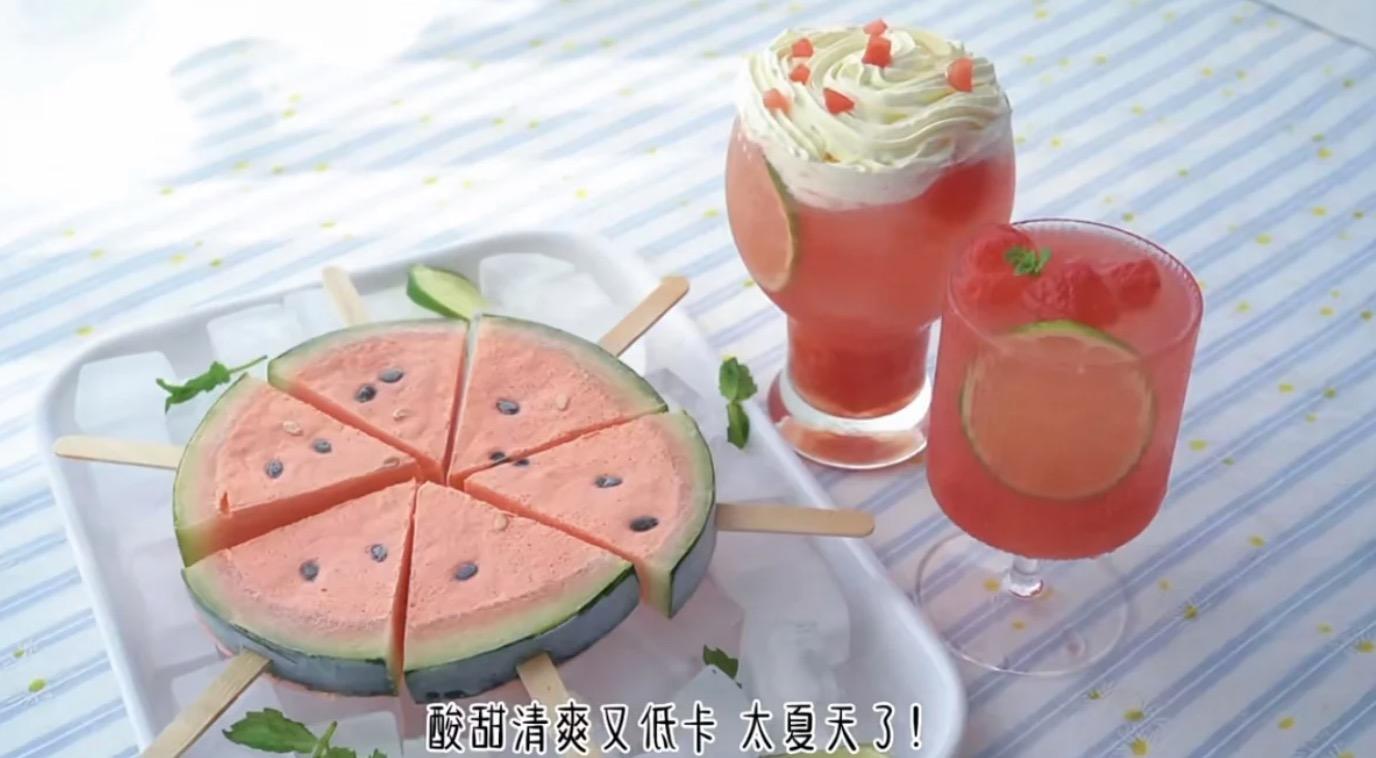 自己的冰自己做!盤點5款「夏日消暑聖品」 1分鐘DIY水果雞尾酒~