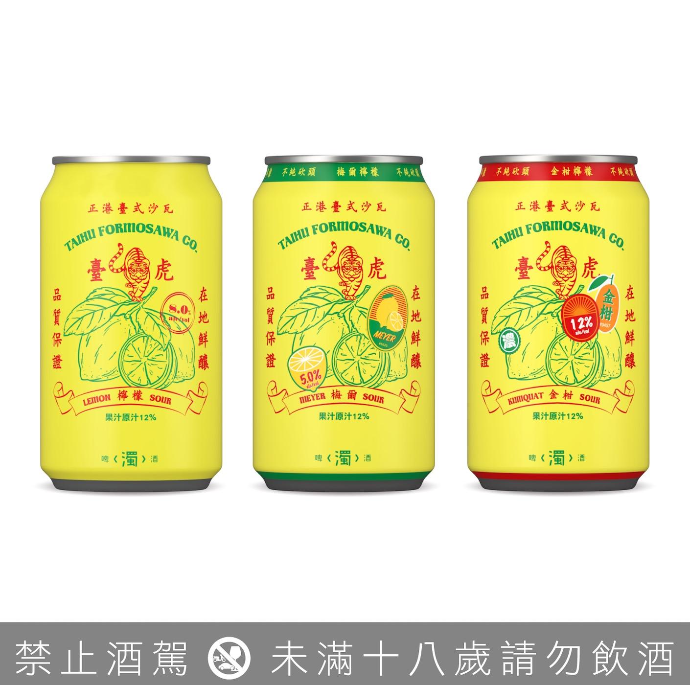 臺虎「沙瓦三兄弟」史上最濃 限量禮盒登場!