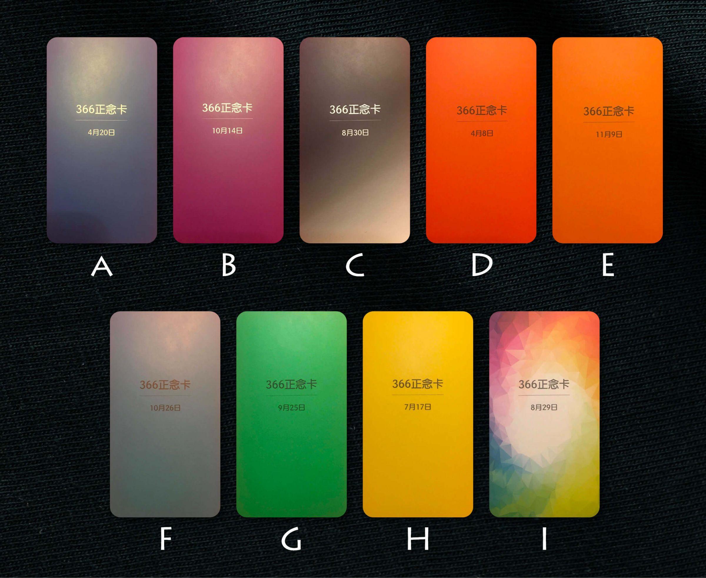 每週占卜/提振身心能量!選一個顏色 測「身體想跟我說什麼」?
