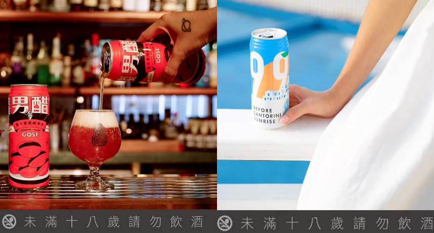 臺虎 9.99系列再推第六彈 「酸甜花果香」沁涼上市!