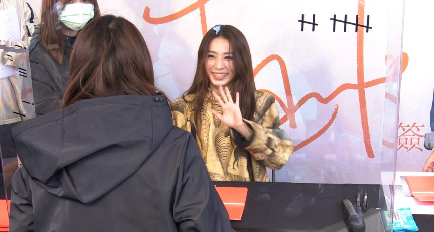 睽違6年辦簽唱會 田馥甄「獻上滿滿誠意」:簽好簽滿!