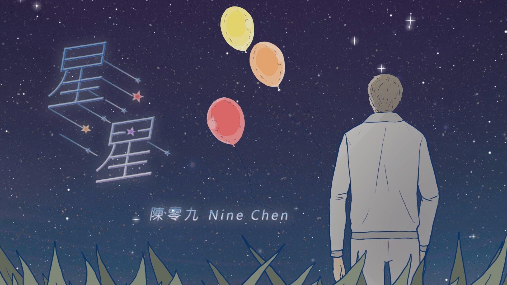 陳零九歌曲「致敬小鬼黃鴻升」:離去後精神仍永恆存在!