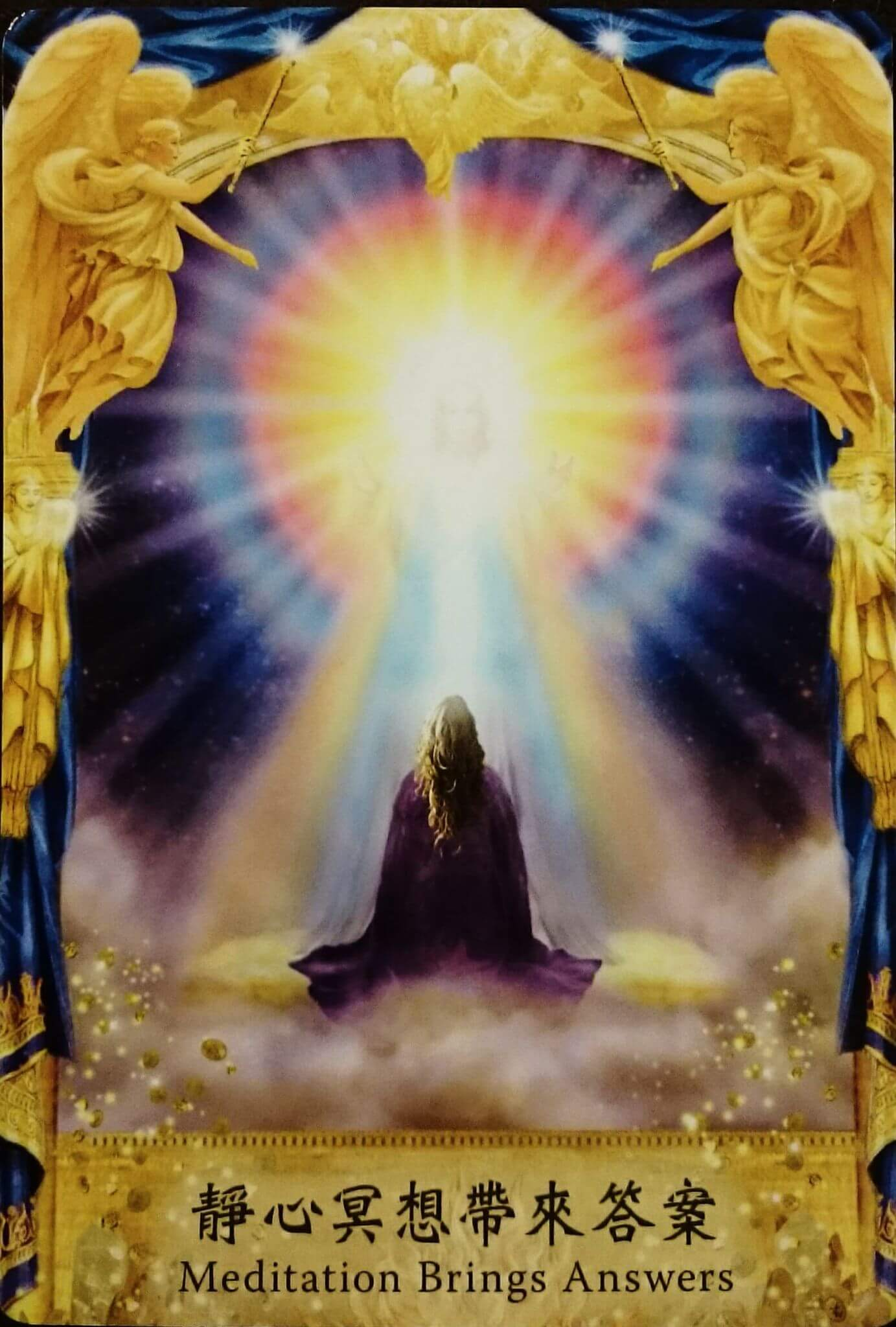 每週占卜/抽一張牌 測未來三個月「天使給我工作的忠告」!
