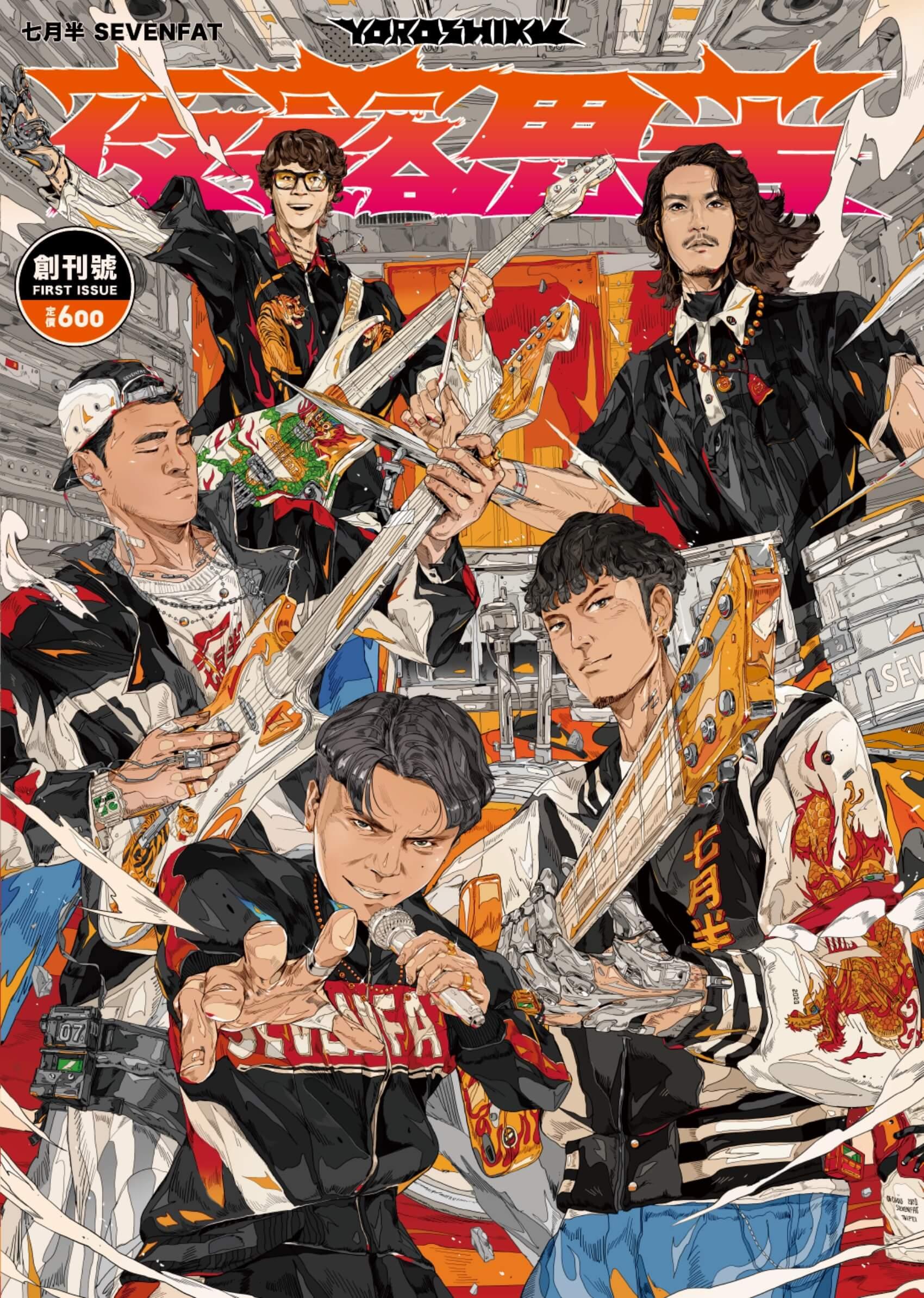七月半專輯「聯手11位插畫家」 未發行即攻佔排行榜!