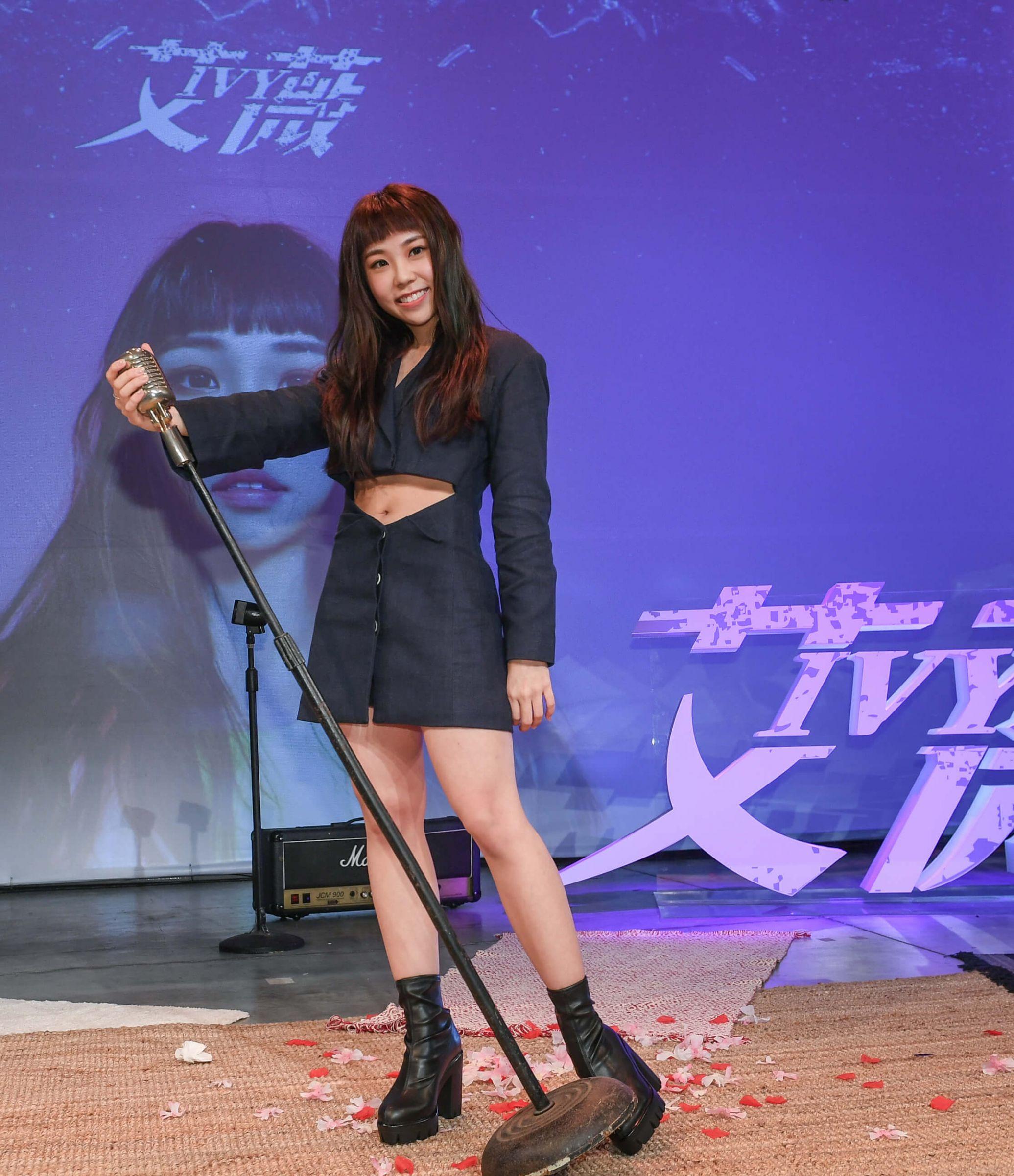 《聲林2》冠軍艾薇「新單曲曝光」 離鄉打拼爆哭14天!