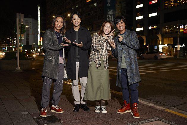 動力火車「翻玩忠孝東路」 MV藏驚喜彩蛋!