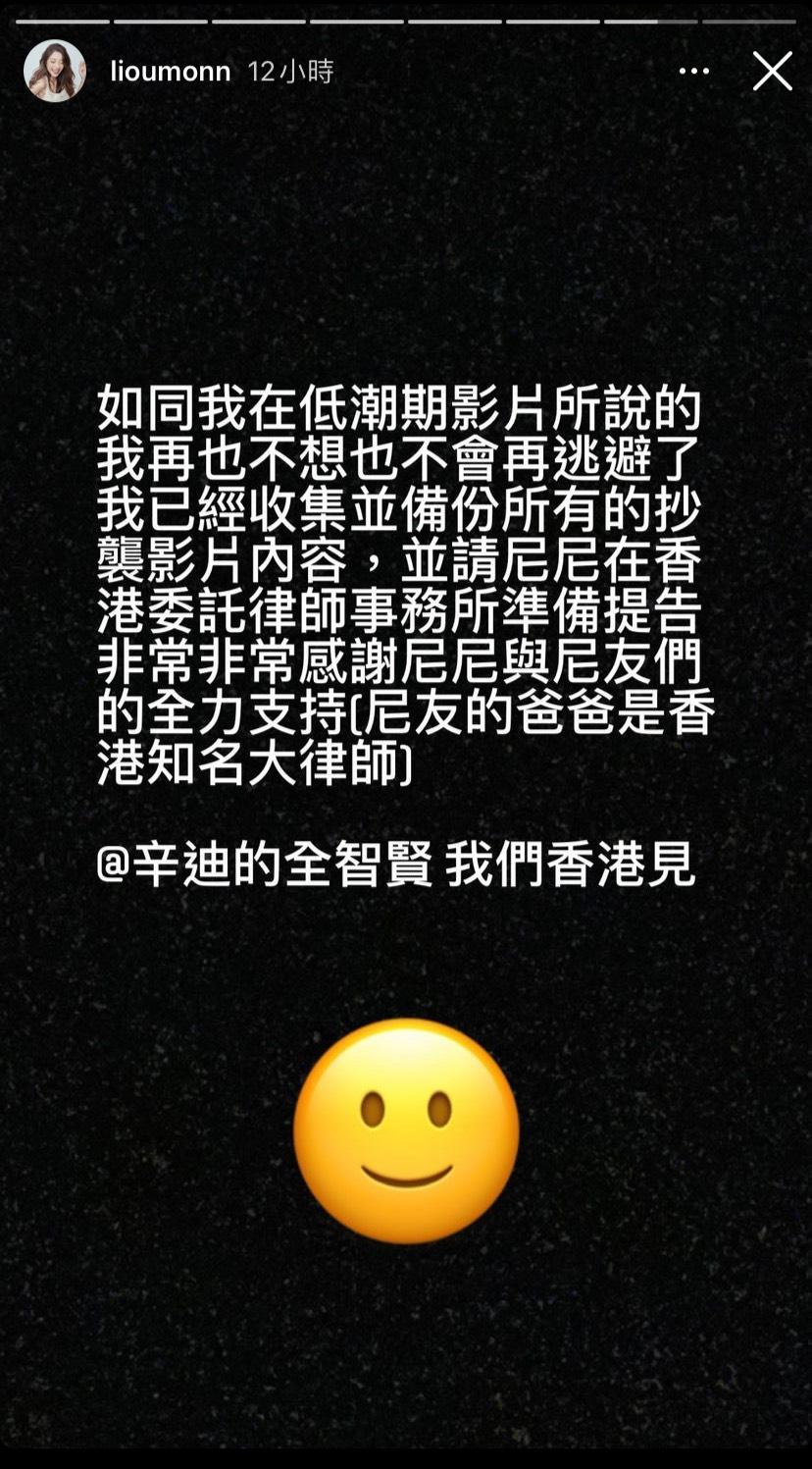 不只劉芒!喬瑟夫「咩噗茶」也被抄襲 網見抖音影片諷:中國正常發揮