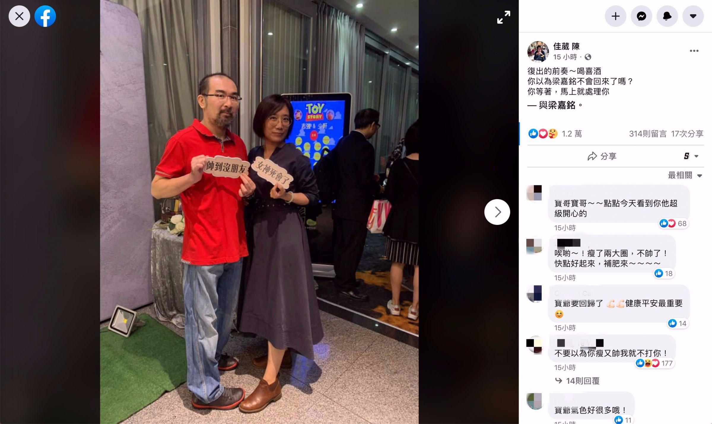 寶爺近況曝光!中風後「消瘦模樣」惹網心疼 老婆臉書公布喜訊:復出前奏