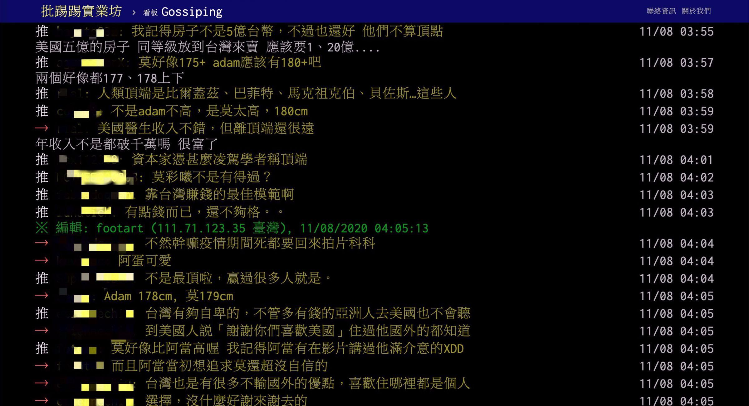 台灣外國YTR她最紅?網問莫彩曦爆紅原因 神人列「三點」專業點評