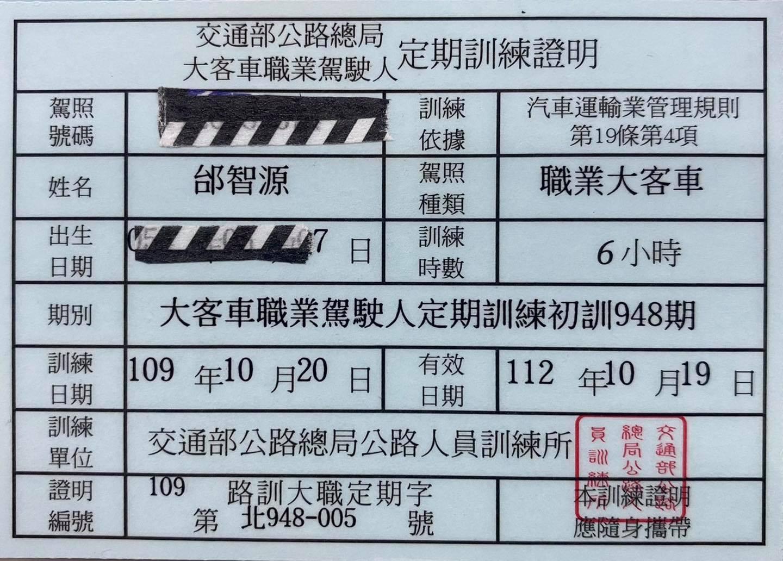花9個月考職業大客車駕照!邰智源為「一日系列」超敬業 粉絲驚呼:令人敬佩