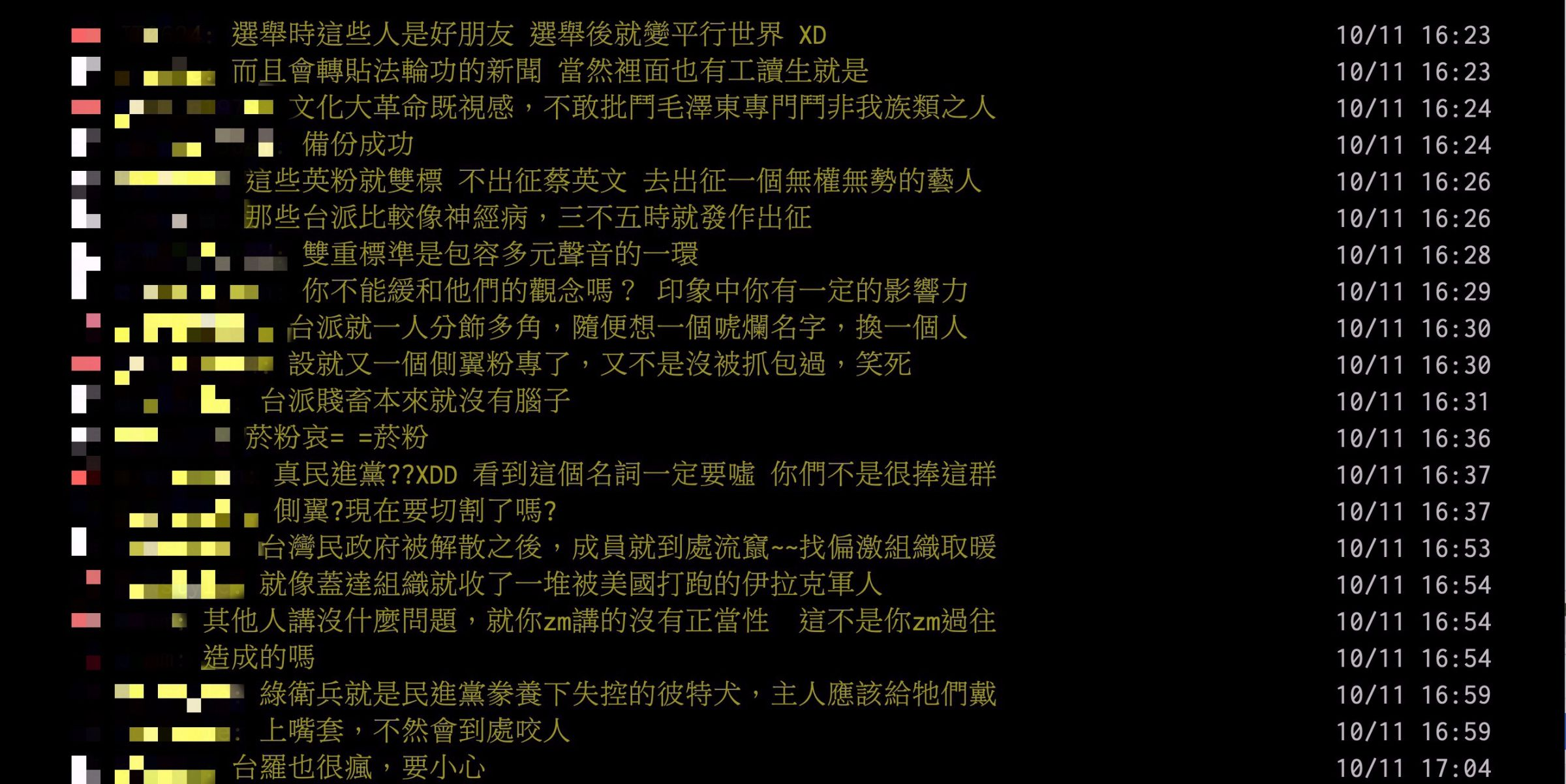 臉書歡祝國慶!邰哥慘被台派出征 網諷:平行世界