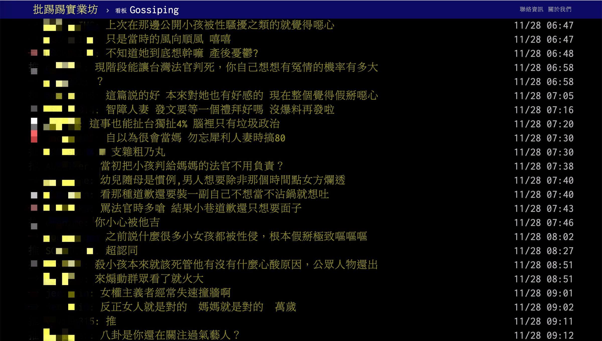 「手不小心鬆開」?隋棠言論遭群起圍攻 網罵:最矯情噁爛的文章