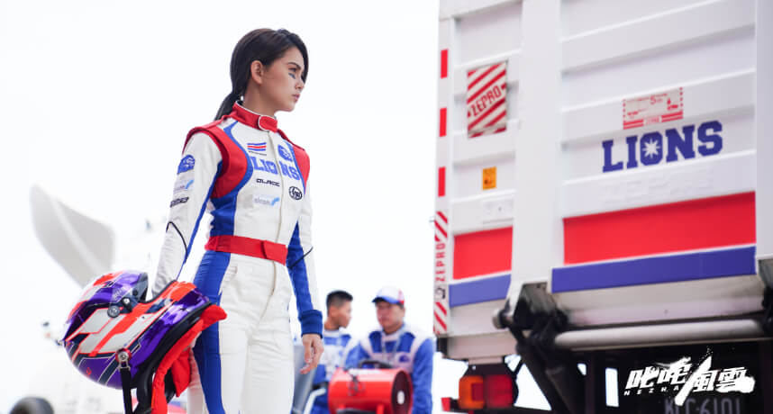 昆凌化身《叱咤風雲》聯盟第一女車手 定檔1月16日極速狂飆!