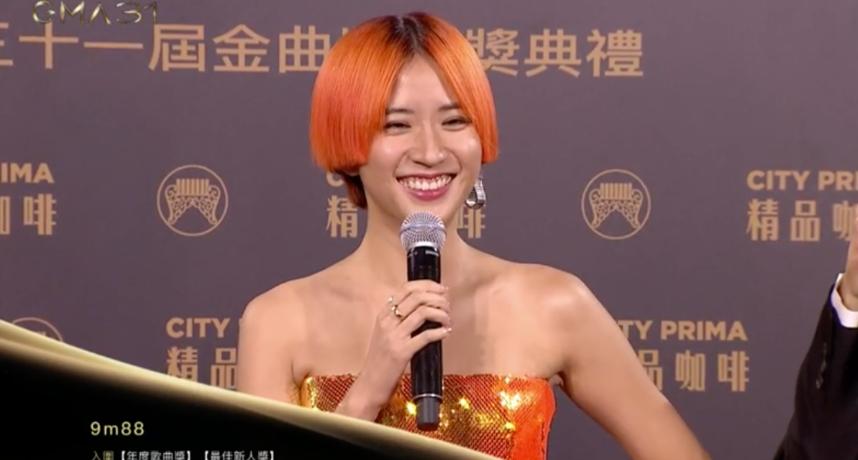 金曲31/化身人魚公主!9m88「亮橘禮服」登場 網驚:真的好美