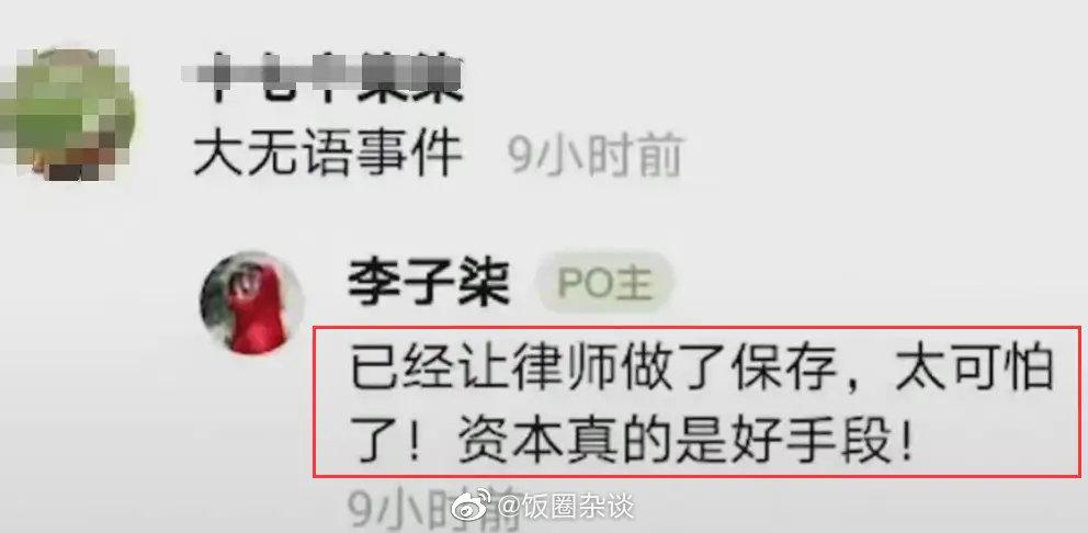 李子柒停更怒轟「資本好手段」!驚傳「團隊全被李亞鵬挖走」真相曝
