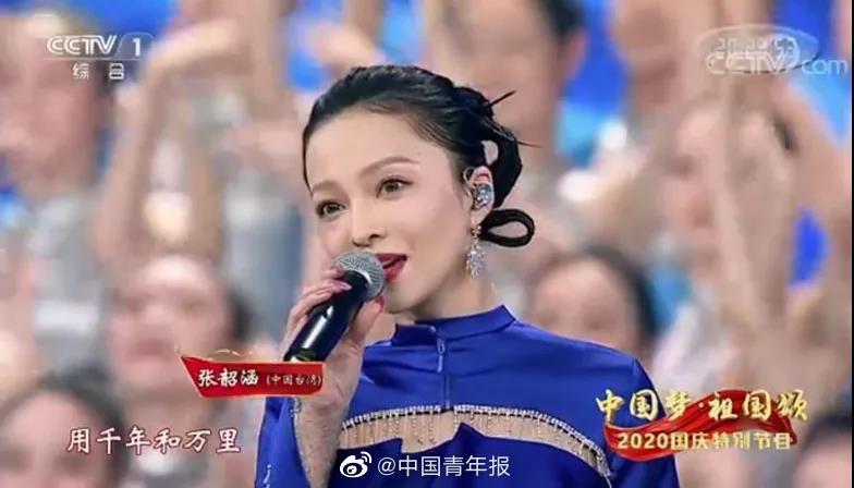 歐陽娜娜熱唱《祖國》「爆對嘴」!陸網讚爆:有大好前途