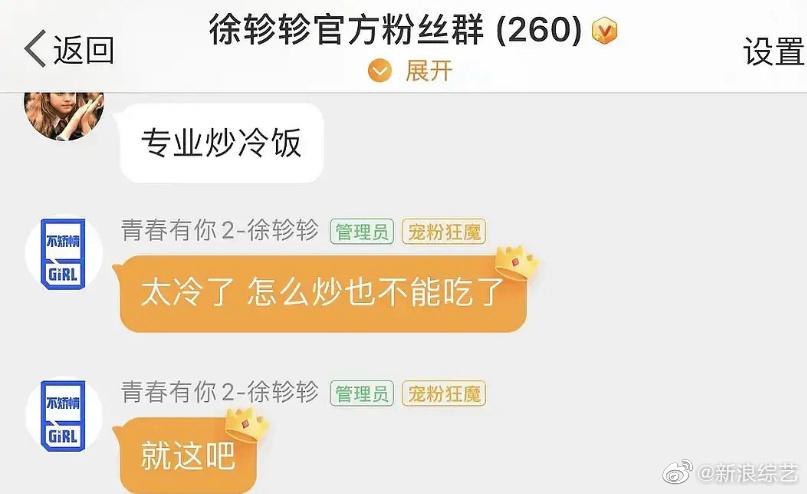 《青你2》四胞胎「自爆被霸凌」!王承渲隊友認:是我不配了