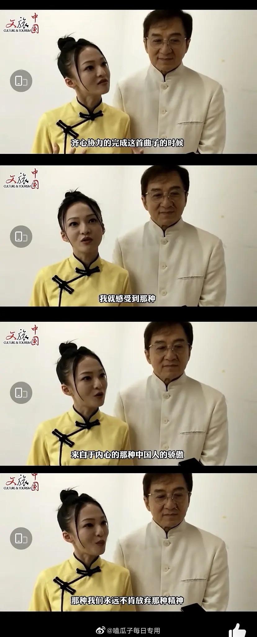 汪東城中國接種疫苗!比讚「感謝祖國安全感」 陸網讚:充滿意義