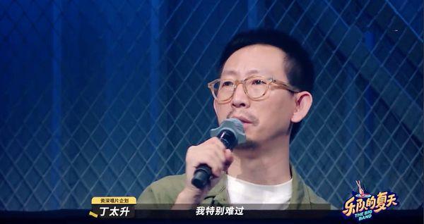 剛毒舌「F.I.R.唱挺差」!陸綜評審爆「遭22歲女偶像罵哭」:狂譙30分鐘