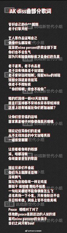 曾寫歌諷刺偶像!《創4》劉彰出道「黑歷史曝光」 網崩潰:為什麼不是他?