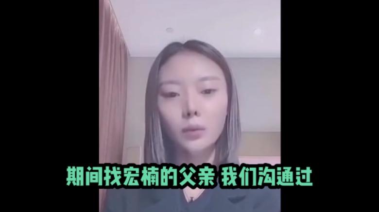 五道口宏楠「女友爆懷孕」!媽媽怒斥「她想搶兒子遺產」:交往期間狂出軌