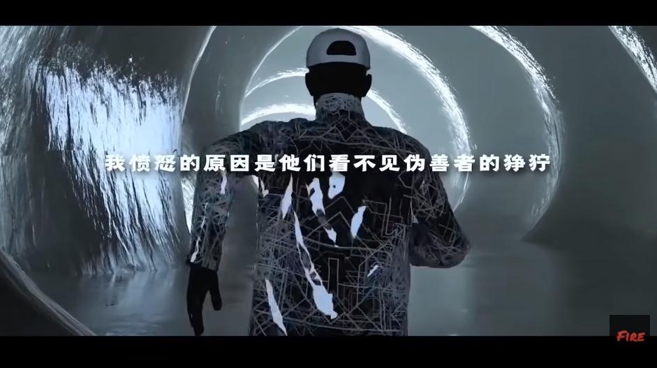 不爽被封殺!PGONE「新歌diss GAI」 網驚:有內幕?