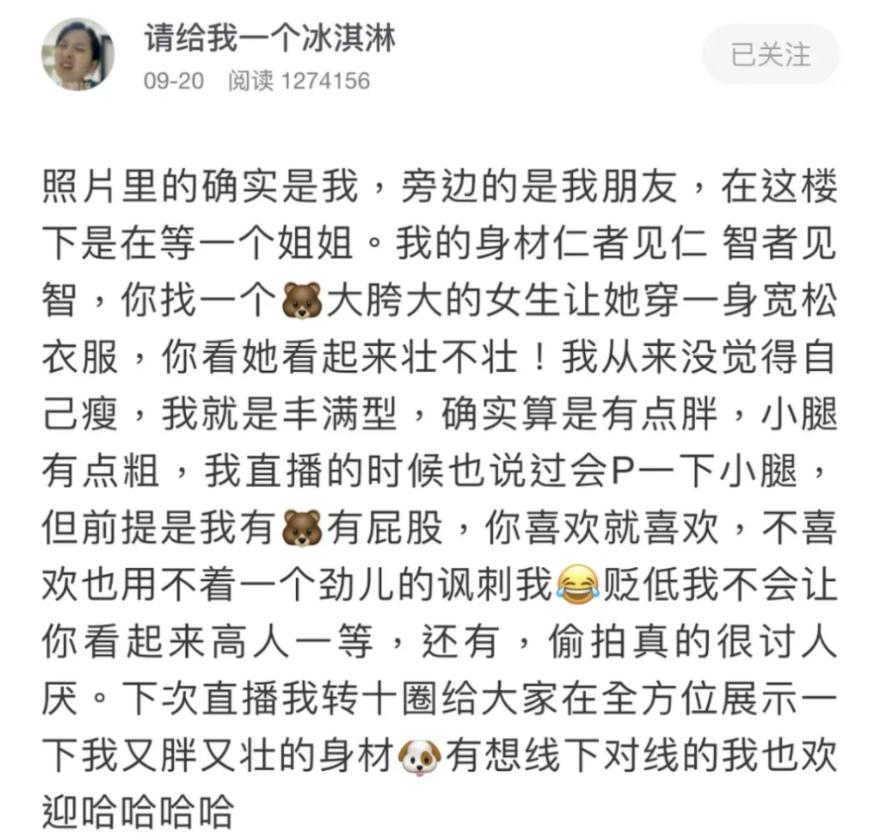 真面目現形!超兇女神「萌妹變大媽」 20萬人全崩潰:退錢!
