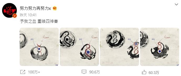暗中幹大事!網曝張藝興「驚人大動作」:準備離開EXO?