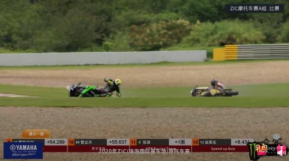 差點就奪冠!王一博「摩托車賽慘摔」 連人帶車滑出「驚險畫面」曝光