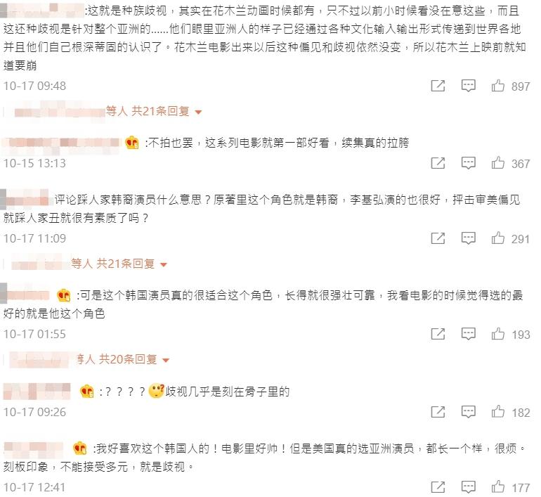 差點就演《移動迷宮》!男星曝「淘汰原因」 陸網氣炸:根本種族歧視!