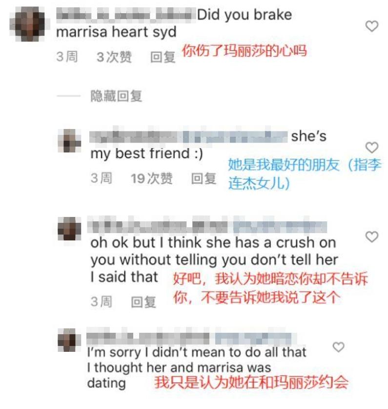 李連杰女兒爆戀情?「親密照曝光」 網瘋猜:不單純