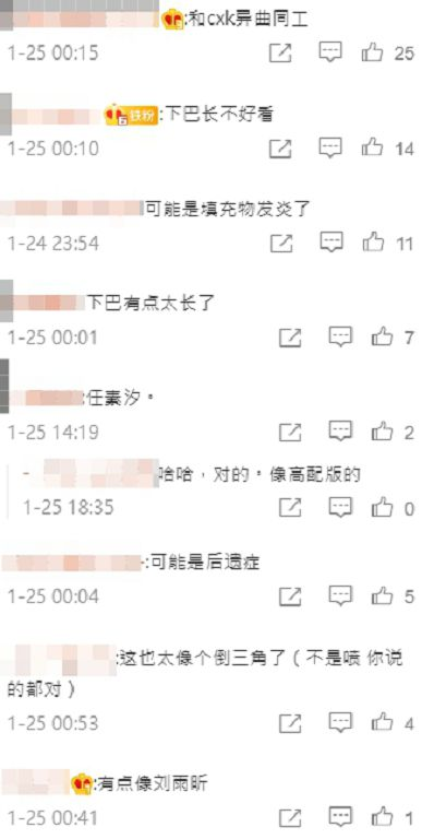 THE9孔雪兒「再被傳整形」!「近照曝光」網傻眼:撞臉蔡徐坤