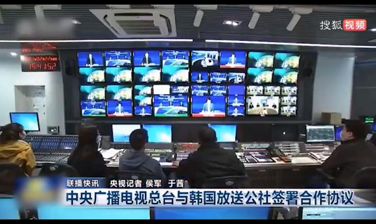 限韓令解除?陸央視「簽約韓國KBS」 知情人爆:根本沒限過