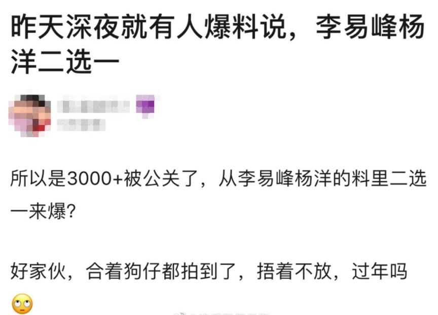 王一博遭爆戀情!網瘋傳女方是《創造101》的「她」  工作室回應了!