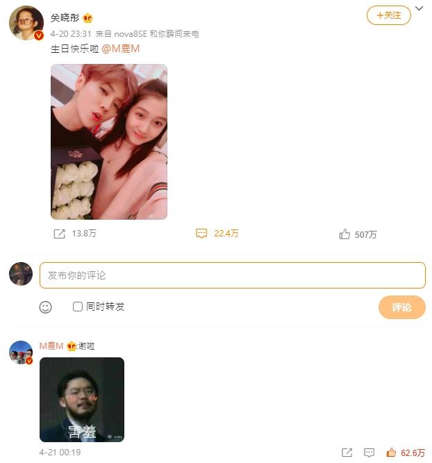 關曉彤「比YA」遭疑宣戰!鹿晗粉絲「氣炸嗆聲」:明天換嫂子