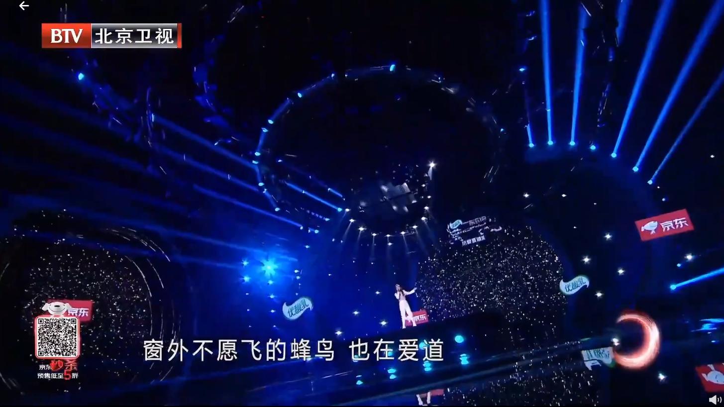 傳遞正能量?鄧紫棋中國獻唱「歌詞狂被改」 網全傻眼
