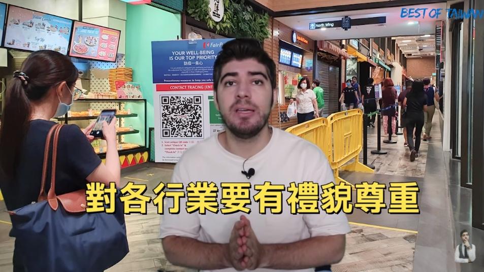 別當老鼠屎!土耳其網紅曝「唯一缺點」:台灣還需要加油