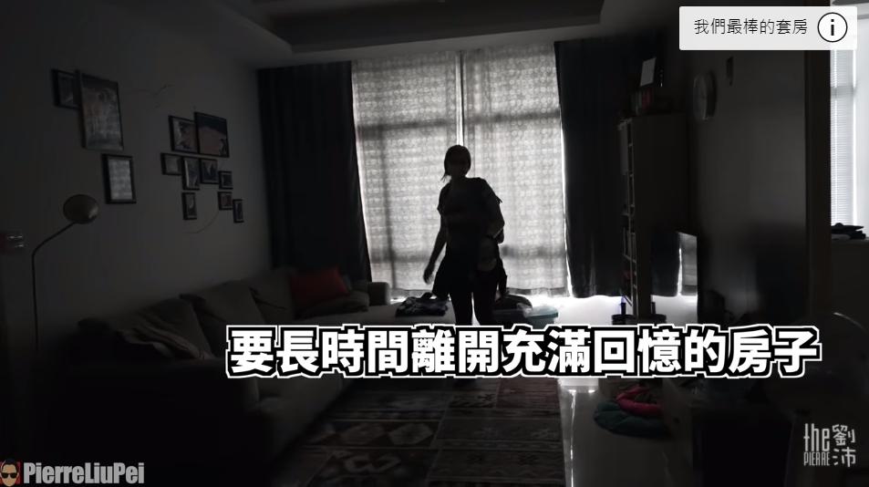劉沛夫妻回美國了!親曝「返美2原因」:接受酸民批評