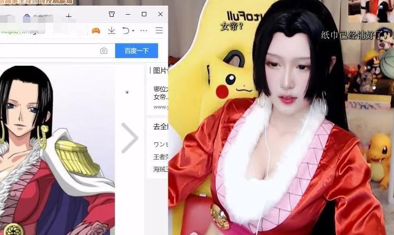 真人版女帝!實況兇妹cosplay《航海王》蛇姬 網全暴動!