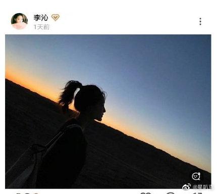 楊洋爆「復合初戀」!女方「撤銷單身聲明」 2大證據疑洩愛
