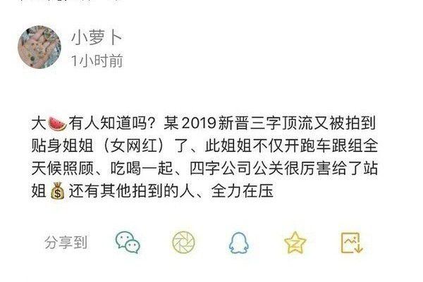 王一博遭爆「開紅跑車約P」?經紀公司曝真相 網全氣炸!