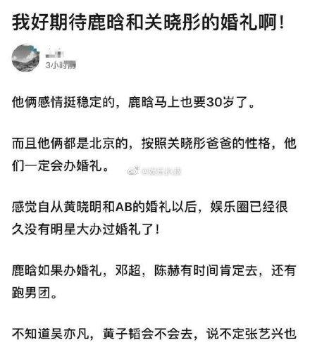 鹿晗關曉彤爆分手!網瘋傳「連官宣日期都想好」:這次是真的?