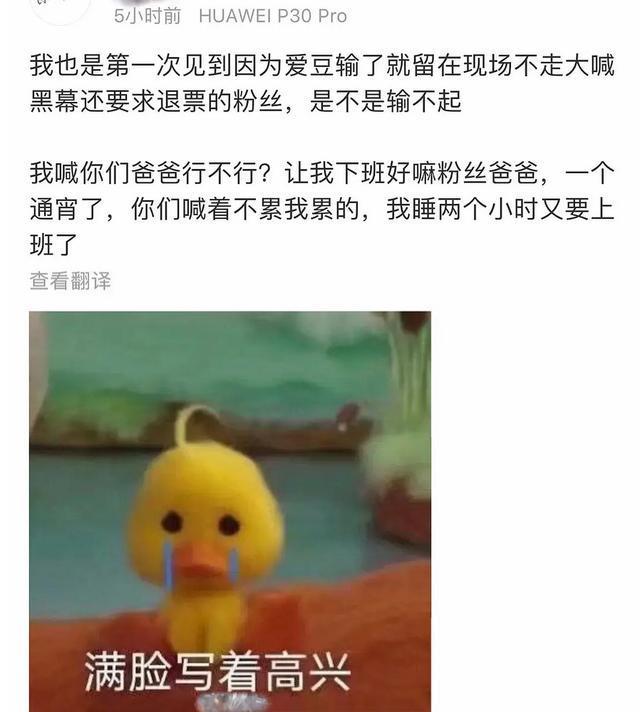 敗給孟美岐!劉雨昕粉絲怒吼「詐騙」 網傻眼:輸不起?