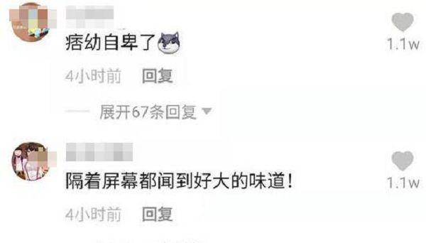 重機女神「身材被輾壓」!新片「女粉出鏡」 網全暴動:太火辣