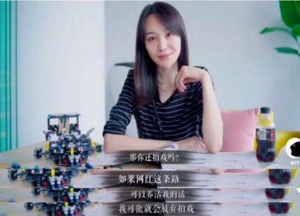 曾4個月賺6.9億!鄭爽「天價片酬曝光」 網傻眼:難怪當初不走