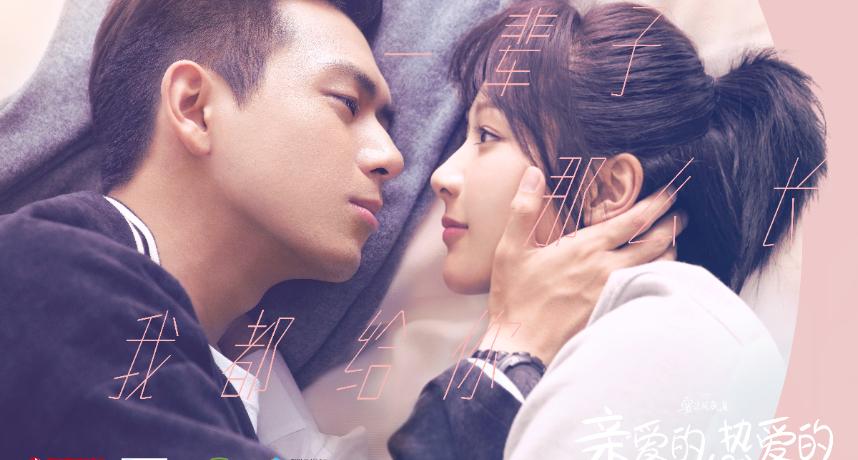 等了2年「韓商言、佟年結婚了」!「婚紗照美炸」粉絲全暴動