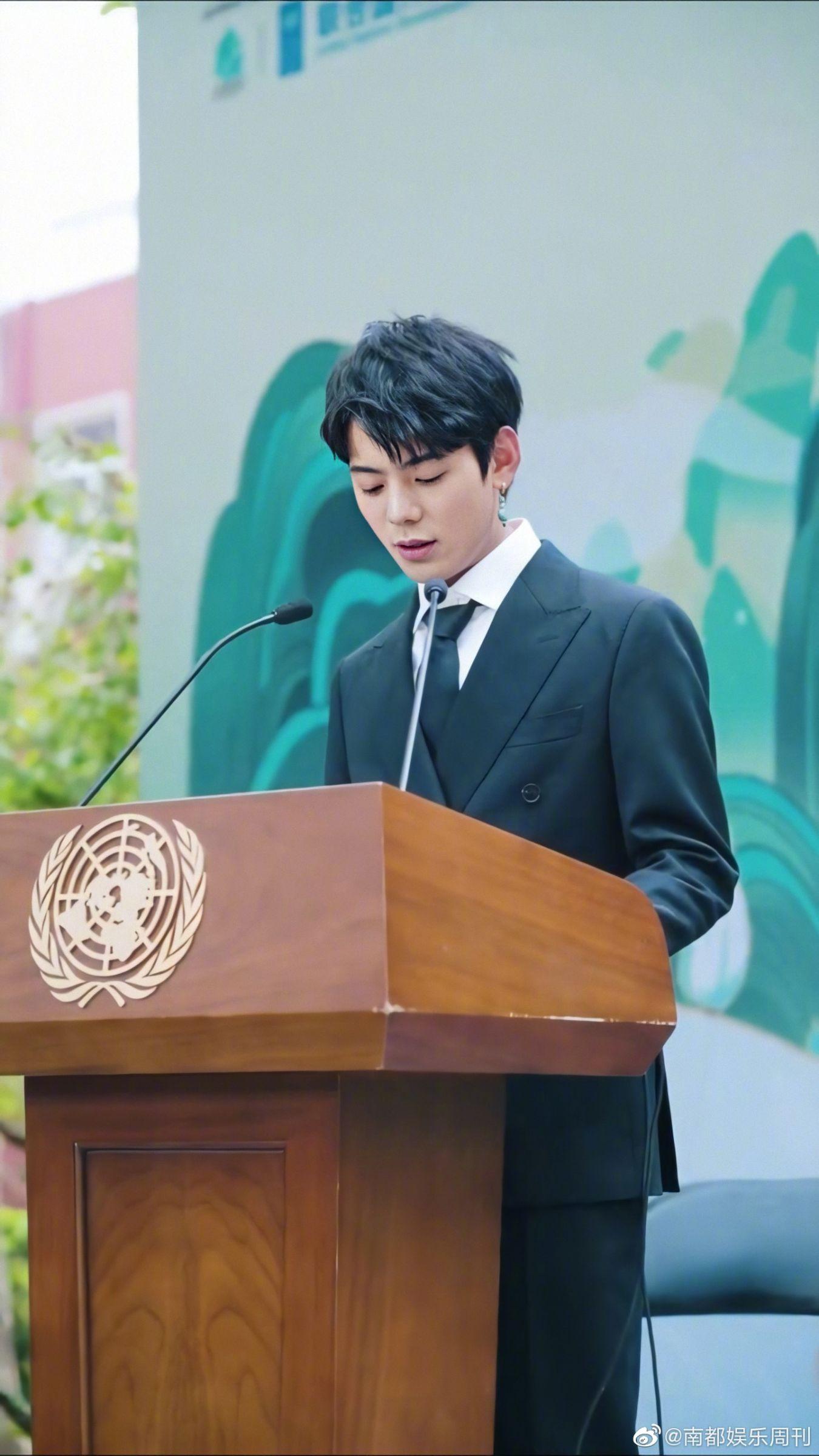 20年沒讀書!丁真出席聯合國「英文演講」 網看傻:更帥了