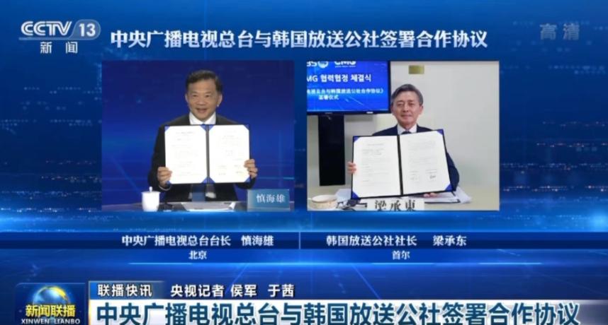 限韓令解除?陸官方「合作韓國KBS」 知情人曝:根本沒限過