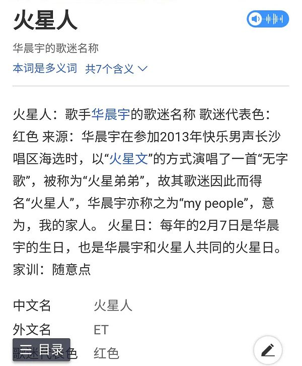 發現你沒多單純!鄧紫棋新歌爆「影射華晨宇」 網:就差報他身分證號碼了