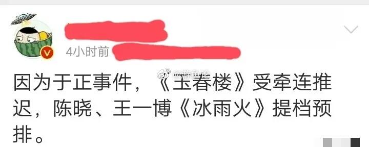 道歉也沒用!郭敬明新片「上映10天」爆下架 網瘋猜:這次逃不掉